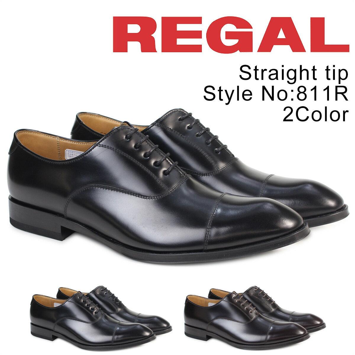 リーガル 靴 メンズ REGAL ストレートチップ 811RAL ビジネスシューズ ブラック [9/14 追加入荷]