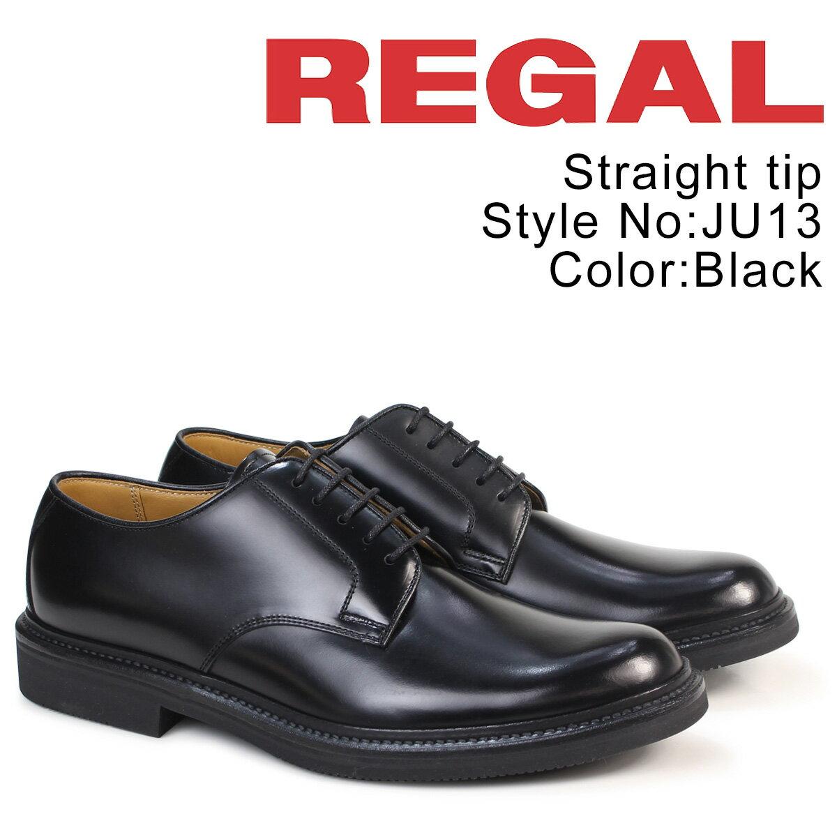 リーガル 靴 メンズ REGAL プレーントゥ JU13AG ビジネスシューズ ブラック