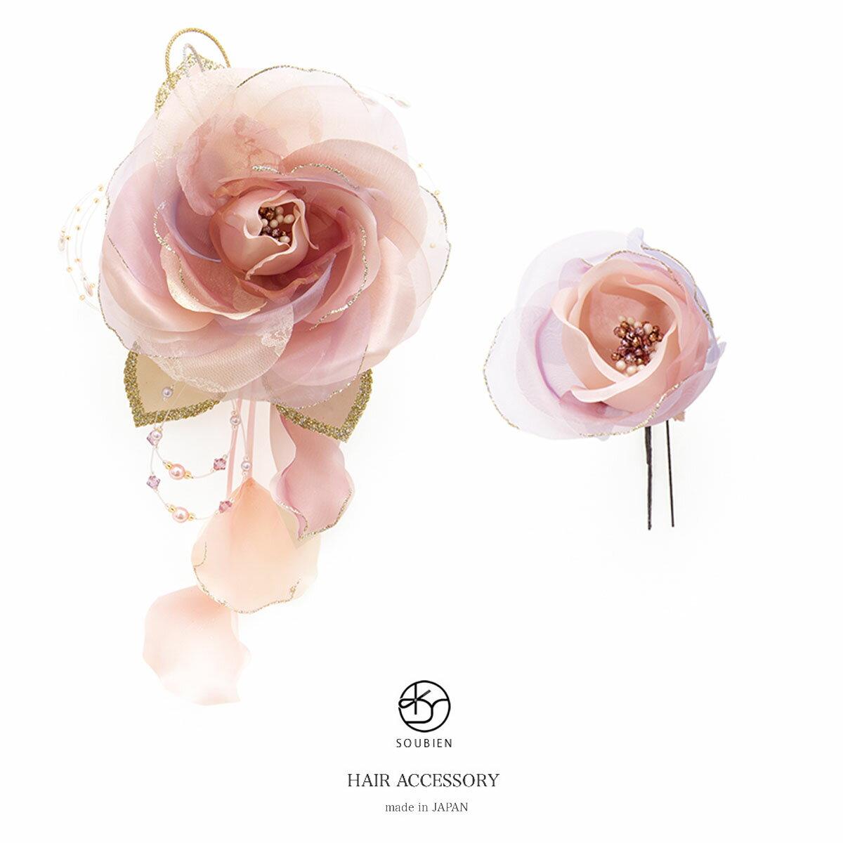 髪飾り 2点セット ピンク 花 フラワー オーガンジー レース ラメ ビーズ【あす楽対応】