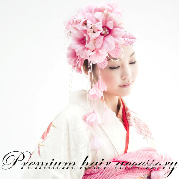 【送料無料】大きな髪飾り2点セット ピンク 花 成人式 振袖 卒業式 袴 結婚式 着物 婚礼 ドレス 和装 和服 髪留め【あす楽対応】