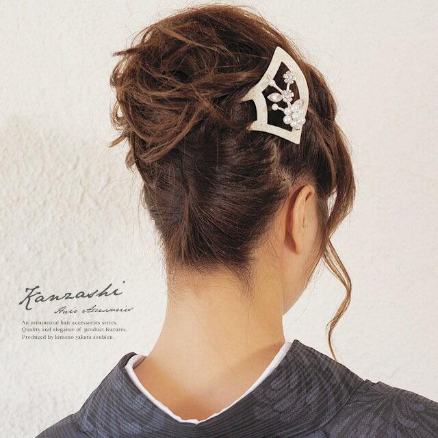 バチ型簪(かんざし) 黒 白 金 花 髪飾り 成人式 卒業式 結婚式 【あす楽対応】