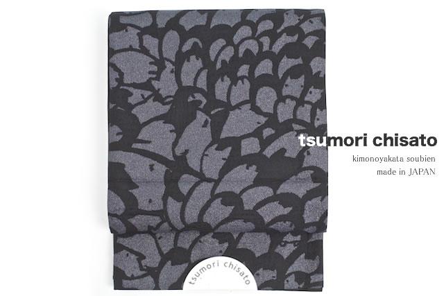 袋帯 振袖用 訪問着用 小紋用 ブランド tsumori chisato 黒 ねこ しわ加工 フォーマル カジュアル 成人式 【送料無料】