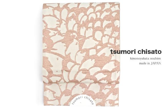 袋帯 振袖用 訪問着用 小紋用 ブランド tsumori chisato ピンク ねこ しわ加工 フォーマル カジュアル 成人式 【送料無料】