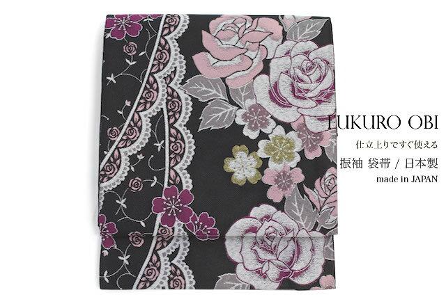 セット 袋帯 振袖用 訪問着用 色留袖用 ブランド A-STYLE 黒 ブラック 薔薇 バラ 桜 仕立て上がり 【送料無料】
