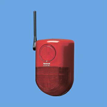 [ ECD6130K ] パナソニック電工 「マモリエ」 警報ランプ付ブザー受信器(屋側用) 防雨形 【電源直結式】 [ ECD6130K ]