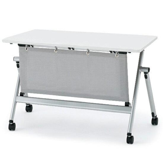 【エントリーでPt5倍】イトーキ 折りたたみテーブル NXシリーズ 天板抗菌加工 アジャスターなし(布製幕板付) 幅150cm 奥行60cm 【自社便 開梱・設置付】