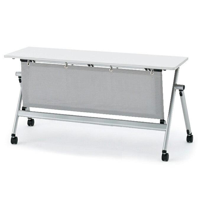 【エントリーでPt5倍】イトーキ 折りたたみテーブル NXシリーズ 天板抗菌加工 アジャスターなし(布製幕板付) 幅180cm 奥行45cm 【自社便 開梱・設置付】