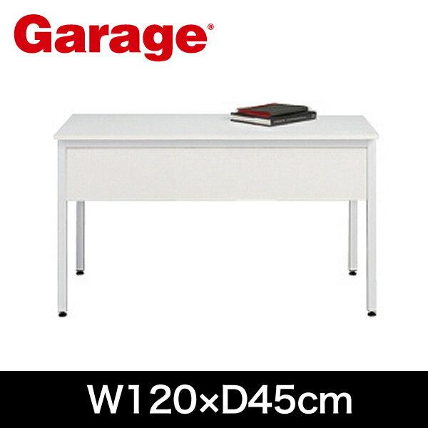 平机 PCデスク  Garage デスク C2 幕板付き 幅120cm 奥行45cm C2-124HM 白 ホワイト