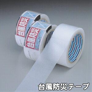 【代引き不可】 パイオラン粘着テープ 台風防災用 ダイヤテックス50mm幅×25m巻 30巻