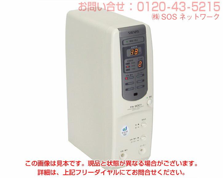 【送料無料 10年保証】家庭用電位治療器 シェンペクス FA9001 良品