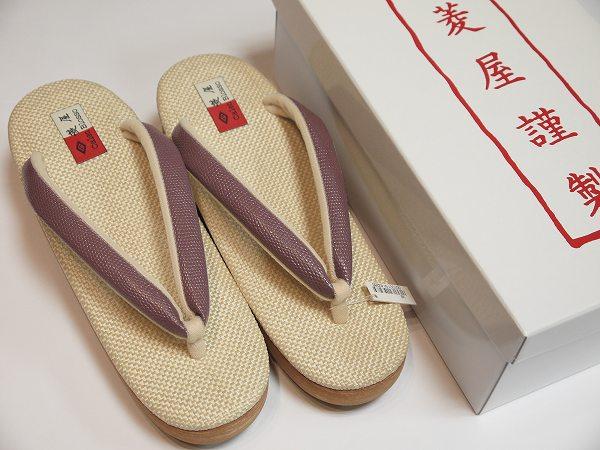 カフェゾウリ カレンブロッソ 草履 ぞうり no.18 S・M・L