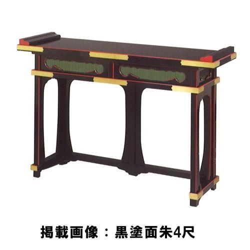 立焼香机[三方] (朱塗面金箔押・金具付)  幅3.0尺(約90cm)