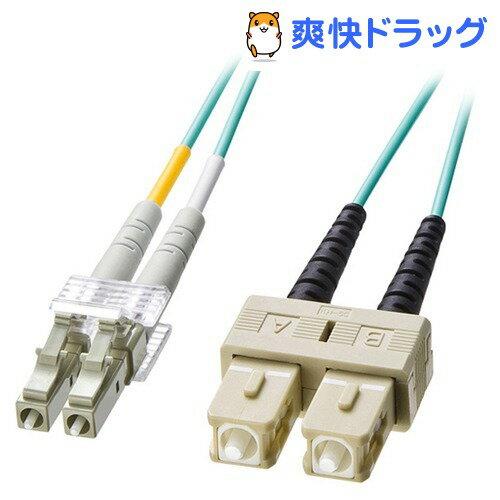 OM3光ファイバケーブル LCコネクタ-SCコネクタ 5m HKB-OM3LCSC-05L(1本入)【送料無料】