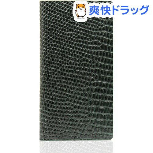 SLGデザイン iPhone7 リザードケース グリーン SD8111i7(1コ入)【SLG Design(エスエルジーデザイン)】【送料無料】