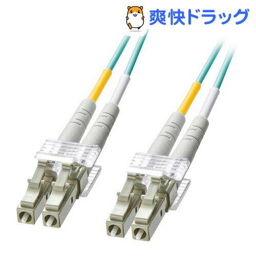 OM3光ファイバケーブル LCコネクタ-LCコネクタ 1m HKB-OM3LCLC-01L(1本入)【送料無料】