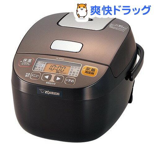 3�炊� マイコン炊飯ジャー NL-BT05-TA ブラウン(1�)��料無料】