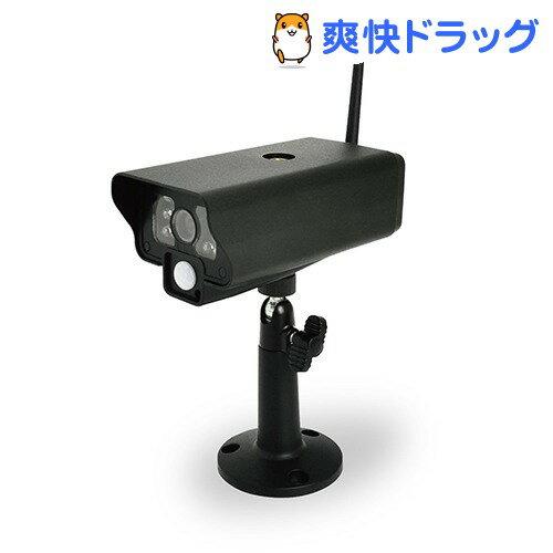 エルパ 増設用ワイヤレスカメラ CMS-C70(1コ入)【エルパ(ELPA)】【送料無料】