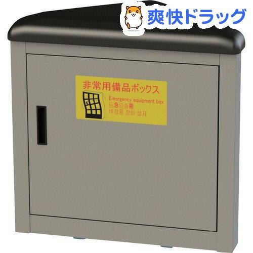 エレベーター向け コーナーキャビネット シートタイプ ニューグレー EVC-101H-N(1コ入)【ナカバヤシ】【送料無料】