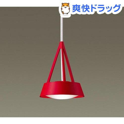 LEDダイニングペンダント 電球色 美ルック 直付タイプ レッド LGB10831RLE1(1台)【送料無料】