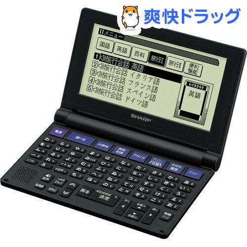 シャープ 電子辞書 コンパクトタイプ 50音順キー配列 PW-NK1(1台)【シャープ】【送料無料】
