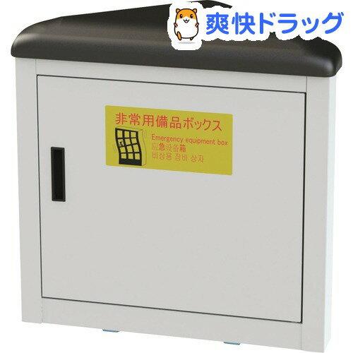 エレベーター向け コーナーキャビネット シートタイプ ホワイト EVC-101H-W(1コ入)【ナカバヤシ】【送料無料】