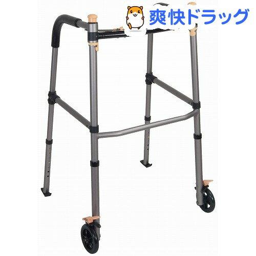 ドライブメディカル 歩行器 10277LW(1台)【送料無料】