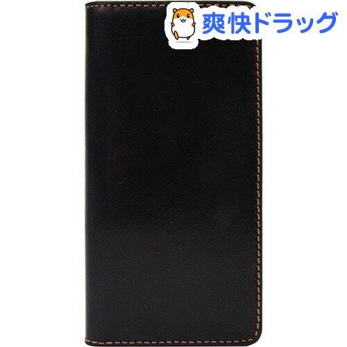 レイブロック iPhone7 トスカニーベリー ブラック LB8025i7(1コ入)【レイブロック】【送料無料】