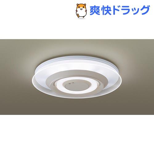 パナソニック 天井直付型LEDシーリングライト リモコン調光調色センサ LGBZ3192(1台)【送料無料】