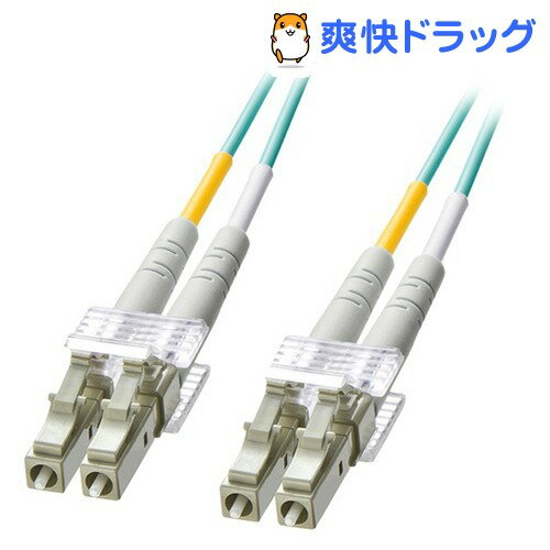 OM3光ファイバケーブル LCコネクタ-LCコネクタ 5m HKB-OM3LCLC-05L(1本入)【送料無料】