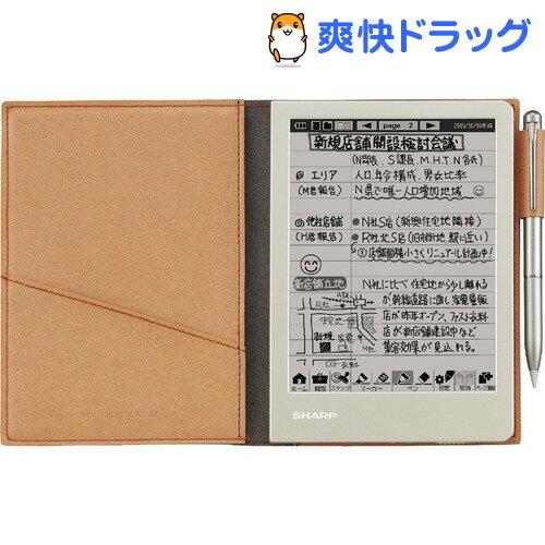 シャープ 電子ノート ブラウン系 WG-S30-T(1台)【シャープ】【送料無料】