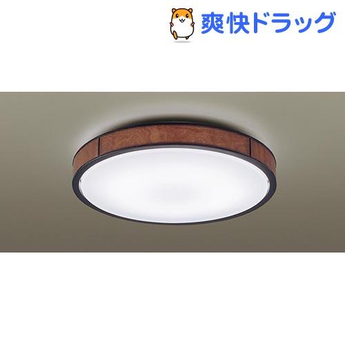 パナソニック LEDシーリングライト ~8畳 LGBZ1517(1コ入)【送料無料】
