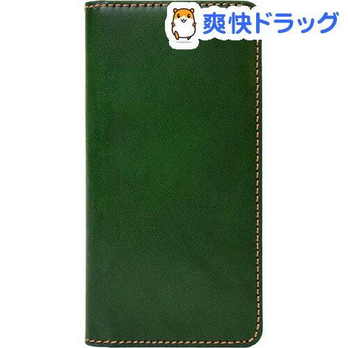 レイブロック iPhone7 トスカニーベリー グリーン LB8026i7(1コ入)【レイブロック】【送料無料】