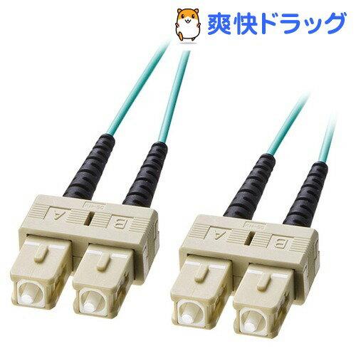 OM3光ファイバケーブル SCコネクタ-SCコネクタ 10m HKB-OM3SCSC-10L(1本入)【送料無料】