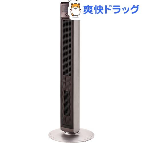 コイズミ ホット&クール �イタワーファン シル�ー KHF-1266�S(1�)�コイズミ】��料無料】