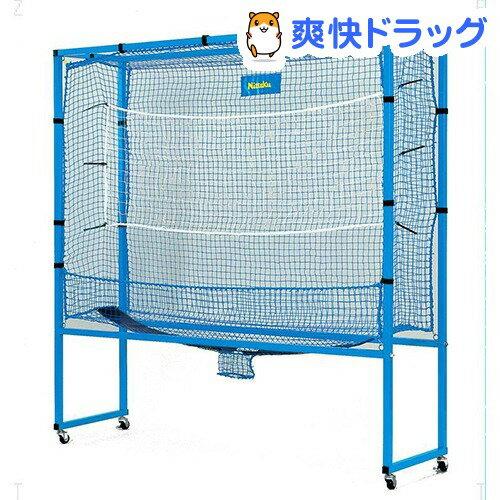 ニッタク 防球ネットDX(1台)【ニッタク】【送料無料】