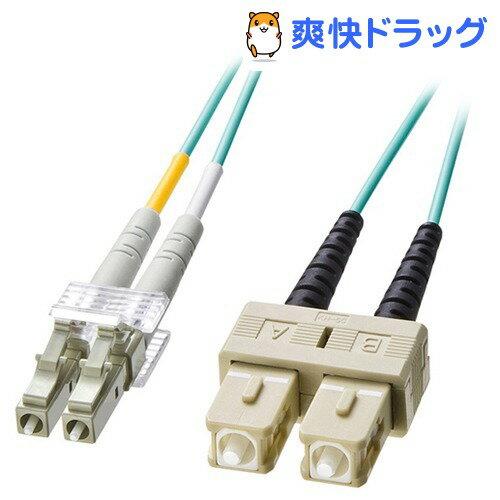 OM3光ファイバケーブル LCコネクタ-SCコネクタ 3m HKB-OM3LCSC-03L(1本入)【送料無料】