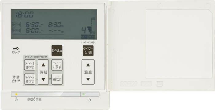 ノーリツリモコンRC-D814C N30 床暖房・1系統・センサーなし・制御温度50℃
