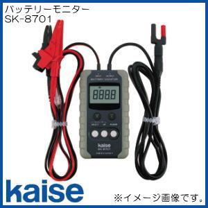 バッテリーモニターSK-8701 カイセ