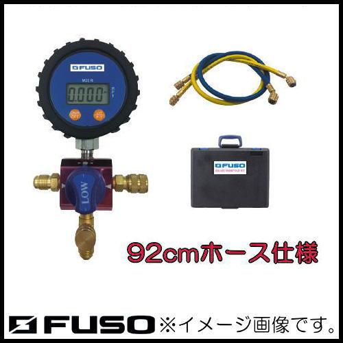 R32・R410a用デジタルマニホールドキットFS-700DG-1K FUSO