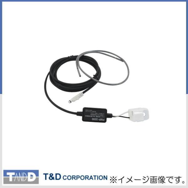 パルス検出ケーブル PMP-3200 T&D