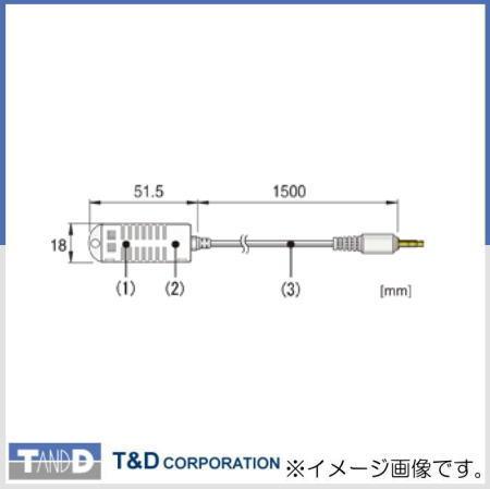 温湿度センサ THA-3151 T&D