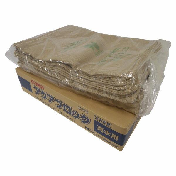 ダンノ(DANNO)学校体育器具器具・備品吸水性土のう(アクアブロック)20枚1組D54