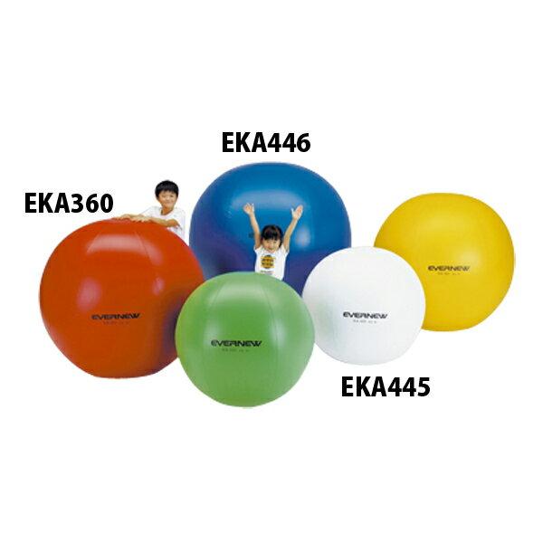エバニュー(Evernew)学校体育器具グッズその他カラー大玉 90EKA445キイロ