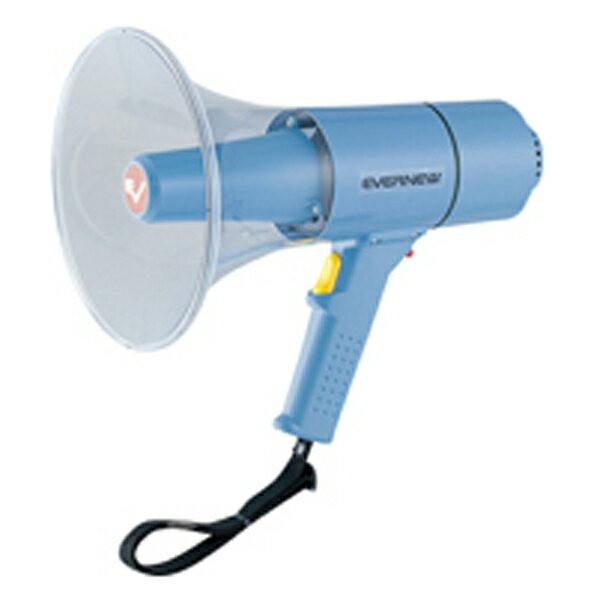 エバニュー(Evernew)学校体育器具器具・備品拡声器 15 WEKB093