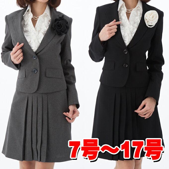 自宅で洗濯OK!グレー 黒(ブラック) ポイントプリーツスカートスーツセット【6252314】