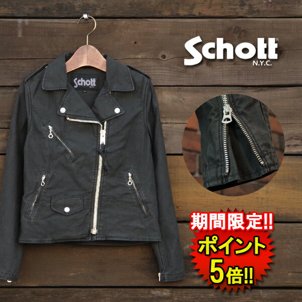 【Schott】SCH BACK SATIN  RIDER'S (3272000) Lady's □ 05P03Dec16