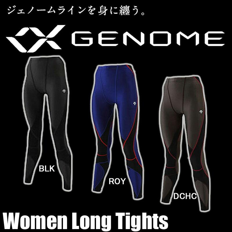 【送料無料】 DESCENTE デサント GENOME ジェノーム Long Tights ロングタイツ DPC7220WP[レディス 女性用]