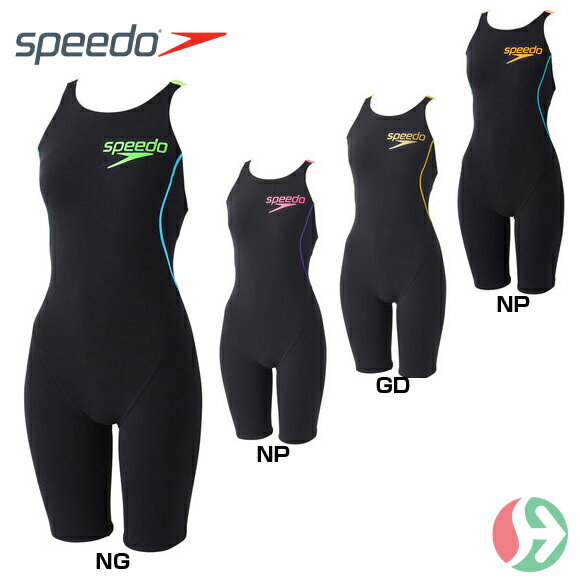 スピード 競泳水着 レディース 練習用 SD57N99 STACKLOGO WスパッツS ENDURANCE J 水泳 競技水着 speedo スイムウェア トレーニング 耐塩素素材 長持ち