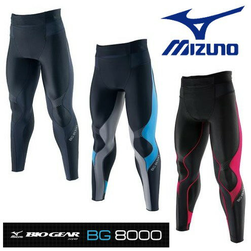 【MIZUNO-ミズノ】 メンズ バイオギア BG8000 ロングタイツ 前開きタイプ 【スポーツウェア/インナースパッツ】