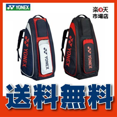 【送料無料】 (北海道・沖縄・離島を除く) NEW!! ヨネックス YONEX スタンドバッグ リュック付 BAG1819 リュック  テニス6本用 31×32×75.5cm テニス バドミントン ラケットスポーツ